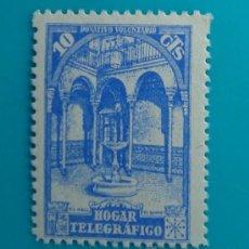 Sellos: HOGAR TELEGRAFICO, DONATIVO VOLUNTARIO, 10 CTS, NUEVO CON GOMA. Lote 37009182