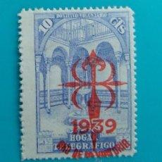 Sellos: HOGAR TELEGRAFICO, DONATIVO VOLUNTARIO, SOBRECARGA 1939 AÑO DE LA VICTORIA,10 CTS, NUEVO CON GOMA. Lote 37009221
