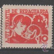 Sellos: 0128 GUERRA CIVIL - AJUT INFANTIL DE RERAGUARDA SERIE COMPLETA. Lote 37025111