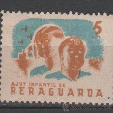 Sellos: 0128 GUERRA CIVIL - AJUT INFANTIL DE RERAGUARDA. Lote 37025148