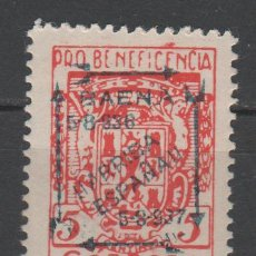 Sellos: 0128 GUERRA CIVIL - BAENA (CORDOBA) FESOFI Nº 3 (SC NEGRA). Lote 37025238