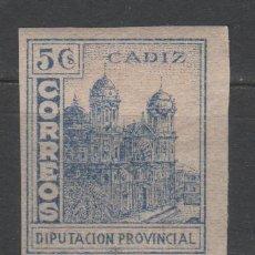 Sellos: 0128 GUERRA CIVIL - CADIZ - DIPUTACION PROVINCIAL -FESOFI Nº 91S SIN DENTAR. Lote 37025346