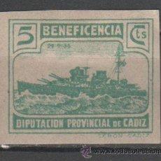 Sellos: 0128 GUERRA CIVIL - CADIZ - BENEFICENCIA FESOFI Nº 94 SIN DENTAR (NO CATALOGADO). Lote 37025602
