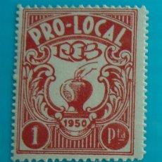 Sellos: SELLO, VIÑETA PRO LOCAL 1950 1 PTA, NUEVO SIN GOMA. Lote 37056917