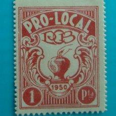 Sellos: SELLO, VIÑETA, PRO LOCAL, 1950, 1 PTA, NUEVO SIN GOMA. Lote 37056924