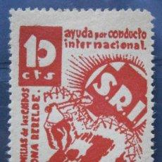 Sellos: SOCORRO ROJO INTERNACIONAL S.R.I PRO-FAMILIARES DE LOIS CAIDOS EN ZONA REBELDE 10 CTS GUERRA CIVIL . Lote 37074839