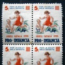 Sellos: PRO INFANCIA BLOQUE DE CUATRO SELLO DE 5 CTS 1935. Lote 37076018