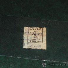 Sellos: FIGUERAS 0,50 PTAS. FALANJE DE LAS JONS.. Lote 37076199