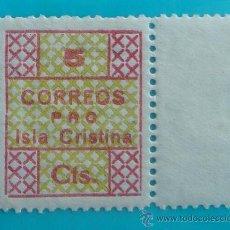 Sellos: SELLO, VIÑETA, PRO ISLA CRISTINA, CORREOS, 5 CTS, NUEVO CON GOMA. Lote 37092603