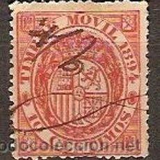 Sellos: FISCAL TIMBRE MOVIL 14 AÑO 1894 . Lote 37093629
