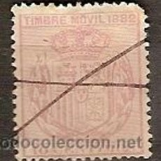 Sellos: FISCAL TIMBRE MOVIL AÑO 1882 10 CTS. . Lote 37093650