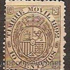 Sellos: FISCAL TIMBRE MOVIL AÑO 1892 . Lote 37093663