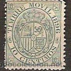 Sellos: FISCAL TIMBRE MOVIL AÑO 1896 USADO. Lote 37093723