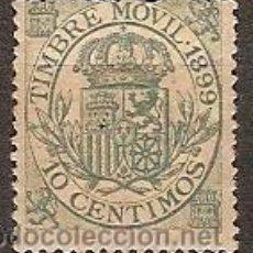 Sellos: FISCAL TIMBRE MOVIL AÑO 1899 . Lote 37093761