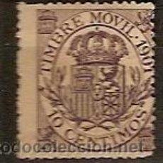 Sellos: FISCAL TIMBRE MOVIL AÑO 1901. Lote 37093784