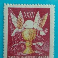 Sellos: SELLO, VIÑETA, XXXV CONGRESO EUCARISTICO INTERNACIONAL, BARCELONA 1952, NUEVO CON GOMA. Lote 37114889