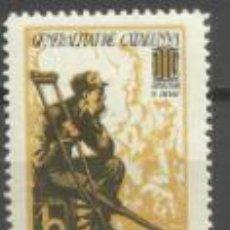 Sellos: 1789--SELLO VIÑETA GUERRA CIVIL ESPAÑA CATALUÑA AJUT MUTILATS GUERRA 10 CTS *.GENERALITAT DE CATALUN. Lote 37140577
