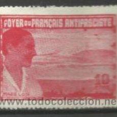 Sellos: 8172- VIÑETA REPUBLICA ESPAÑA FOYER DU FRANCAIS ANTIFASCITA. LA MADELON.ESTOS SELLOS SE EMITIERON PA. Lote 37141338
