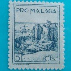Sellos: SELLO, VIÑETA, PRO MALAGA, 5 CTS, NUEVO SIN GOMA. Lote 37159971