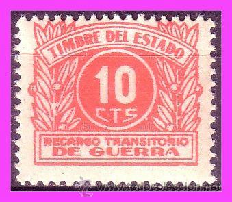 FISCALES 1937 RECARGO TRANSITORIO DE GUERRA, ALEMANY Nº 2 * * (Sellos - España - Guerra Civil - De 1.936 a 1.939 - Nuevos)