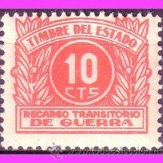 Sellos: FISCALES 1937 RECARGO TRANSITORIO DE GUERRA, ALEMANY Nº 2 * *. Lote 37178313