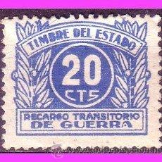 Sellos: FISCALES 1937 RECARGO TRANSITORIO DE GUERRA, ALEMANY Nº 3 * *. Lote 37178321