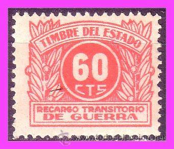 FISCALES 1937 RECARGO TRANSITORIO DE GUERRA, ALEMANY Nº 5 * * (Sellos - España - Guerra Civil - De 1.936 a 1.939 - Nuevos)