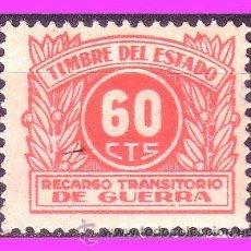 Sellos: FISCALES 1937 RECARGO TRANSITORIO DE GUERRA, ALEMANY Nº 5 * *. Lote 37178324
