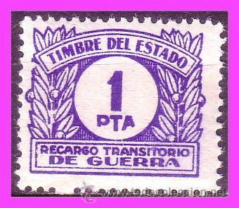 FISCALES 1937 RECARGO TRANSITORIO DE GUERRA, ALEMANY Nº 6 * * (Sellos - España - Guerra Civil - De 1.936 a 1.939 - Nuevos)