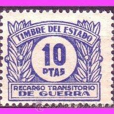 Sellos: FISCALES 1937 RECARGO TRANSITORIO DE GUERRA, ALEMANY Nº 10 * *. Lote 37178340