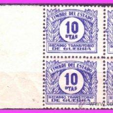 Sellos: FISCALES 1937 RECARGO TRANSITORIO DE GUERRA, ALEMANY Nº 10 * * B4. Lote 37178344