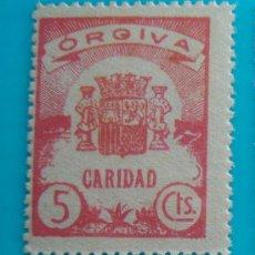 Sellos: SELLO VIÑETA ORGIVA CARIDAD 5 CTS, NUEVO SIN GOMA. Lote 37207100
