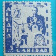 Sellos: SELLO VIÑETA ALHAMA GRANADA CARIDAD 5 CTS, NUEVO CON GOMA. Lote 37207208