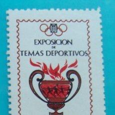 Sellos: VIÑETA SELLO EXPOSICION TEMAS DEPORTIVOS SABADELL 1967, NUEVO CON GOMA. Lote 37218756