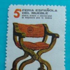 Sellos: VIÑETA SELLO FERIA ESPAÑOLA DEL MUEBLE VALENCIA 1967 NUEVO CON GOMA. Lote 37218913