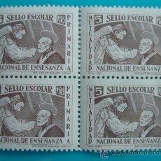 Sellos: BLOQUE DE 4 VIÑETA SELLO DE 5 PESETAS ESCOLAR MUTUALIDAD PRIMARIA DE ENSEÑANZA, NUEVO CON GOMA. Lote 37219355