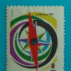 Sellos: VIÑETA SELLO XXIX FERIA OFICIAL E INTERNACIONAL DE MUESTRAS EN BARCELONA 1961 - NUEVO SIN GOMA. Lote 37221149
