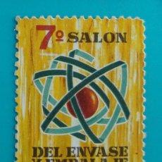 Sellos: VIÑETA SELLO 7º SALON DEL ENVASE Y EMBALAJE BARCELONA 1963 - NUEVO SIN GOMA. Lote 37221275