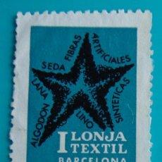 Sellos: VIÑETA SELLO I LONJA TEXTIL BARCELONA 1963 - NUEVO SIN GOMA. Lote 37221363