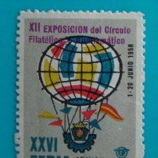 Sellos: VIÑETA SELLO XXVI FERIA OFICIAL E INTERNACIONAL DE MUESTRAS EN BARCELONA 1958 - NUEVO CON GOMA. Lote 37221616
