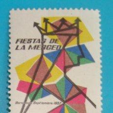 Sellos: VIÑETA SELLO FIESTAS DE LA MERCED BARCELONA 1957 - NUEVO CON GOMA. Lote 37221911