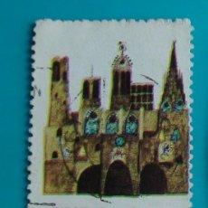 Sellos: VIÑETA SELLO FIESTAS DE LA MERCED BARCELONA 1963 - CIRCULADO. Lote 37222138