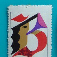 Sellos: VIÑETA SELLO FIESTAS DE LA MERCED BARCELONA 1965 - NUEVO CON GOMA. Lote 37222229