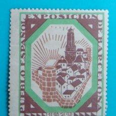 Sellos: VIÑETA SELLO EXPOSICION INTERNACIONAL PUEBLO ESPAÑOL BARCELONA 1929, NUEVO CON GOMA . Lote 37223833