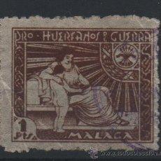 Sellos: MALAGA, PRO HUERFANOS DE GUERRA, 1 PTS. MARRON, RARO. Lote 37237157