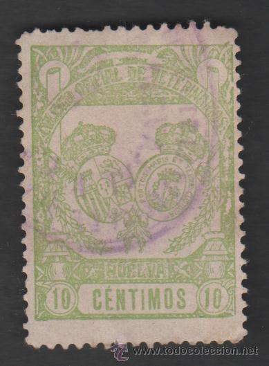 0539 FISCAL HUELVA - COLEGIO OFICIAL DE VETERINARIOS - 10 CTS VERDE (Sellos - España - Guerra Civil - Viñetas - Usados)