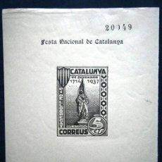 Sellos: PI DE LLOBREGAT-SANT JOAN DESPI HOJITA CON VIÑETA 11 SEPTIEMBRE 1937 SIN MATASELLOS GUERRA CIVIL. Lote 37265683