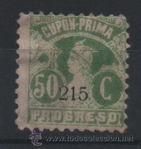 CUPON PRIMA PROGRESO 50C.VERDE (Sellos - España - Guerra Civil - Viñetas - Nuevos)