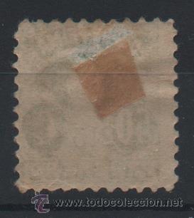 Sellos: CUPON PRIMA PROGRESO 50c.VERDE - Foto 2 - 37442617