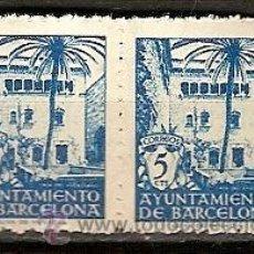 Sellos: SELLO ESPAÑA BARCELONA EDIFIL 65 AÑO 1945 CASA DEL ARCEDIANO AYUNTAMIENTO BARCELONA NUEVO . Lote 37462856